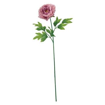 ピオニー(アンティークラベンダー)(FLS5259ANLV)[ピオニー 芍薬 ひゃくやく ボタン ぼたん 造花 アートフラワー スプレイ]