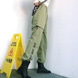 【3日以内に発送】ファスナーで2WAYに使えるロゴプリントウエストゴムパンツ原宿系ファッションレディースゆめかわいい服奇抜派手個性的ダンス衣装コスチュームヒップホップ韓国大きいサイズ180121