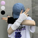 【即納あり】 ニットグローブ アームウォーマー ワンポイント ロゴ 指なし 手袋 ダンス 衣装 ヒップホップ コスチューム 韓国ファッション 個性的 服 原宿系