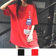 【3日以内に発送】カラフルなストリートロゴワッペン付きのビッグシルエット半袖Tシャツ原宿系ファッションレディースゆめかわいい服奇抜派手個性的ダンス衣装コスチュームヒップホップ韓国大きいサイズ180511