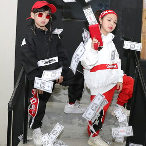 c8b008dd13a73 セットアップ 上下セット バックプリント ストリート ブルゾン ジョガー ダンス 衣装 ヒップホップ キッズ ジャージ 男の子 女の子