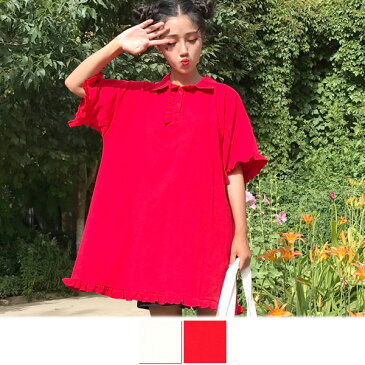 【訳あり品】フリル付きがキュートなビッグシルエットポロシャツチュニック 原宿系 ファッション レディース ゆめかわいい 服 奇抜 派手 個性的 ダンス 衣装 コスチューム ヒップホップ 韓国 大きいサイズ 180528
