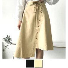 【3日以内に発送】左右アシンメトリーヘムラインのウエスト編み上げフレアスカート原宿系ファッションレディースゆめかわいい服奇抜派手個性的ダンス衣装コスチュームヒップホップ韓国大きいサイズ180426