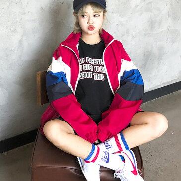 【10%OFFクーポン対象】3色カラーブロックがメリハリのあるビッグシルエットスタンドネックブルゾン 原宿系 ファッション レディース ダンス 衣装 コスチューム ヒップホップ 韓国 大きいサイズ 180410