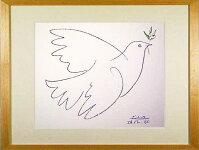 ピカソ「青い鳩」