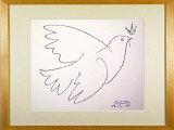 【送料無料・額付き】青い鳩(ピカソ版画)【RCP】