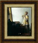 「真珠の首飾りの女」ヨハネス・フェルメール