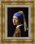 「真珠の耳飾の少女」ヨハネス・フェルメール