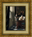 「手紙を書く女と召使い」大 (フェルメール版画)【送料無料・額付き】フェルメール全作品ギフト・プレゼントに最適!絵画壁掛けアート