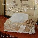 ジェニファーテイラー アールーム Heirloom ティッシュボックス ティッシュカバー ティッシュケース カバー アンティーク 雑貨 アンティーク風 かわいいジェニファーテイラーシリーズです Jennifer Taylor