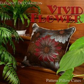 VividFlowerビビッドフラワークッションカバー45×45ピローケースおしゃれファブリックテキスタイルアジアン北欧雑貨ギフトランキングブラウンレッド