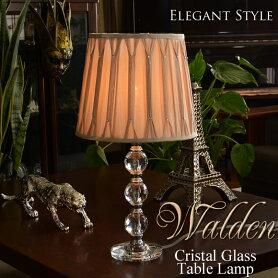 Waldenウォールデンクリスタルガラステーブルランプブラウンベージュシェードテーブルスタンドライトランプ照明電気LEDアンティーク雑貨アンティーク風輸入ランプブラウンベージュクリア