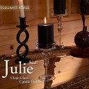 JulieジュリークリアガラスキャンドルホルダーSmallキャンドルスタンドアンティーク雑貨アンティーク風北欧ガラスおしゃれエレガントインテリアオシャレ
