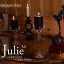 JulieジュリークリアガラスキャンドルホルダーTallキャンドルスタンドアンティーク雑貨アンティーク風おしゃれかわいい北欧ガラス