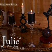 JulieジュリークリアガラスキャンドルホルダーTallキャンドルスタンドアンティークシャビー