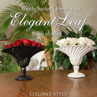 Adult interior elegant leaf circle sector flower base black & white vase, vase