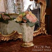 Antoinetteアントワネットフラワーベース花瓶花器陶器アンティーク雑貨アンティーク風おしゃれかわいいクラシック輸入ゴールド