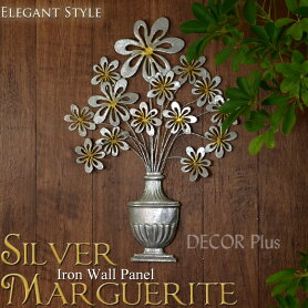 SilverMargueriteシルバーマーガレットアイアンウォールパネル壁飾り壁掛けアンティークアンティーク風雑貨おしゃれかわいい銀シルバー
