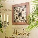 Mosley モズレー ウッド&アイアン 壁飾り ウォールパネル 壁掛...