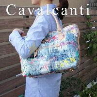 イタリア・Cavalcanti(カヴァルカンティ)/ ペイントバッグ トート