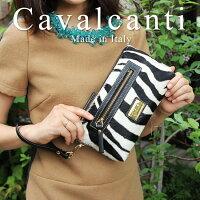 イタリア・Cavalcanti(カヴァルカンティ)/ ハラコ クラッチ&ポーチバッグ