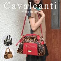 イタリア・Cavalcanti(カヴァルカンティ)/ ハラコ 2WAYボストン