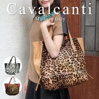 イタリア・Cavalcanti(カヴァルカンティ)/ ハラコ トート大