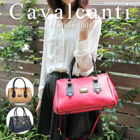 イタリア・Cavalcanti(カヴァルカンティ)/ 型押しバイカラー 2WAYボストンバッグ