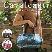 イタリア・Cavalcanti(カヴァルカンティ)/ エナメルバイカラー 2WAYボストンバッグ
