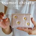 【あす楽】【ツモリチサト】北斗七星 パスケース(カードケース)tsumori chisato CARRY(ツモリチサト キャリー)