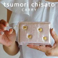 tsumori chisato CARRY(ツモリチサト キャリー)/北斗七星 パスケース(カードケース)