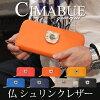 CIMABUE graceful(チマブエ グレースフル)レミー 長財布(ラウンドファスナー)