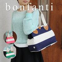 イタリア・bonfanti(ボンファンティ)/ ボーダーバッグ トート中(スクエア)
