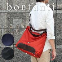 イタリア・bonfanti(ボンファンティ)/ カラーナイロンレザー 2WAYワンショルダーバッグ