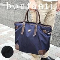 イタリア・bonfanti(ボンファンティ)/ カラーナイロンレザー トートバッグ
