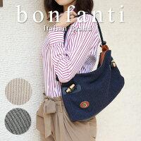 イタリア・bonfanti(ボンファンティ)/ ニットバッグ ワンショルダー