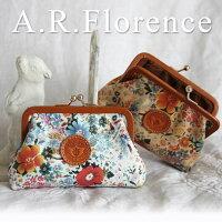 イタリア・A.F.Florence(A.F.フローレンス)/ フラワー がま口中(財布&ポーチ)