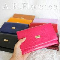 イタリア・A.F.Florence(A.F.フローレンス)/ カラーリザード 長財布(かぶせ)パスポートケース