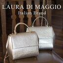 【SALE】イタリア製 ハンドバッグ  LAURA DI MAGGIO...