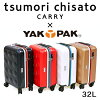 tsumori chisato CARRY(ツモリチサト キャリー)/YAK PAK(ヤックパック)コラボ キャリーケース