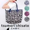 tsumori chisato CARRY(ツモリチサト キャリー)/フェアリー トートバッグ 大サイズ