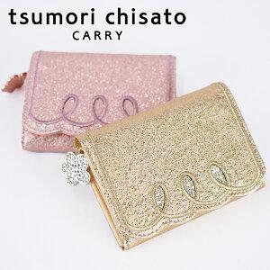 b46d4c8fa418 ... ラウンドファスナー ミニ財布ファー tsumori chisato carry. ¥16,200~. 商品一覧. 42. 商品画像.  商品画像. ツモリ・チサト(tsumori chisato)