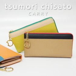 tsumorichisatoCARRY(ツモリチサトキャリー)/シュリンクコンビ長財布(Lファスナー)