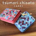 プレゼント付き!ツモリチサト二つ折り財布tsumorichisato CARRYレザーメッシュプリントネコツモリチサト キャリーメッシュが華やかな使いやすい二つ折り財布♪