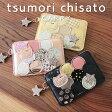 ツモリチサト パスケース 定期入れ tsumorichisato CARRY 新マルチドット パッチワーク かぶせ ツモリチサト キャリー マルチドットのパッチワークがきらきら可愛い人気の長財布!