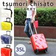<35L>TSAロック ツモリチサト キャリーケース スーツケース バッグ スフィアキャリー 4色 軽い ネコ ドットtsumorichisato CARRY(キャリー)