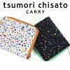 tsumori chisato CARRY(ツモリチサト キャリー)/ペイントドットエンボス 2つ折り財布