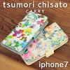 ドットフラワーネコ  iPhone7ケース