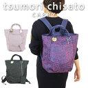 プレゼント付き!ツモリチサト リュック バッグ ネコ tsumori ...