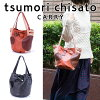 tsumori chisato CARRY(ツモリチサト キャリー)/ソフトドットショルダー 手提げ